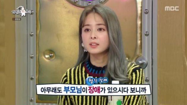 배우 임은경이 '사실상 모태솔로'라며 밝힌 연애를 하지 못하는