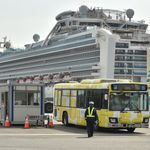 2 Passengers From Coronavirus-Hit Cruise Ship In Japan