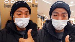 '폐암 투병' 김철민이 개 구충제 복용에 대한 맹목적 믿음을 경계하며 한