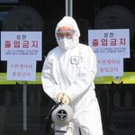 '간호사가 코로나19 확진 판정' 대구가톨릭대병원 측이 전한