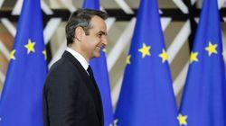 Μητσοτάκης: Θα βρούμε κοινά αποδεκτή λύση για τον Ευρωπαϊκό