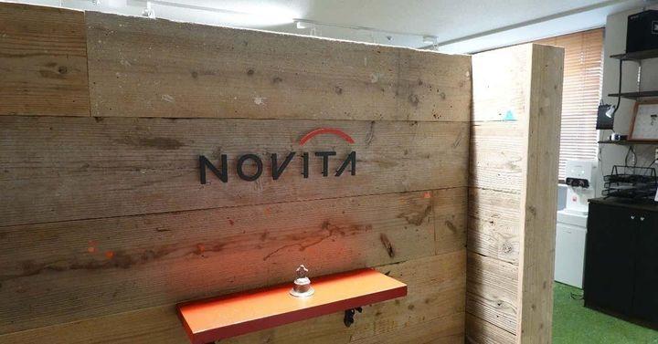 Noriko Nakaneさんの勤務先NOVITAのオフィス