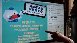대만 정부가 한국에 대한 '전염병 여행경보'를
