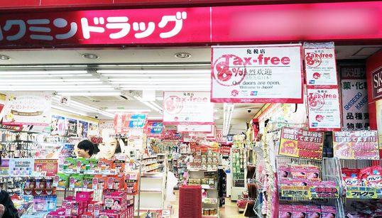 コクミンドラッグ、品薄マスクを高額商品とセットで販売。「販売方法を工夫しようという店長の指示だった」広報明かす