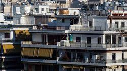 «Ζωντανεύει» η αγορά ακινήτων: Ανακατατάξεις και