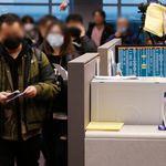 일부 국가들이 '코로나19' 여파로 한국인 입국 제한 조치를