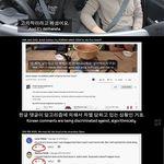 유튜버 영국남자가 유튜브의 한국어 차별을 고발했다