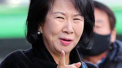손혜원이 '민주 시민을 위한 비례정당' 추진 의사를