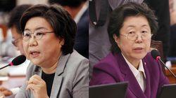 미래통합당 공천에서 이혜훈·이은재·윤상현이
