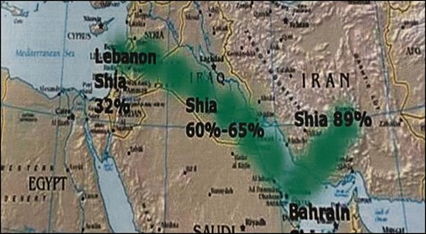 Το Σιιτικό