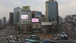 Συναγερμός στη Νότια Κορέα και ανησυχία σε Ιράν και Λίβανο για τον