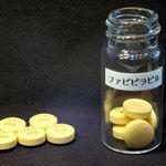 「アビガン」を新型コロナ治療に使えるか検討へ。政府、臨床研究を始める方針