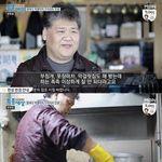 박광덕이 족발집 운영 중인 근황을 공개했다
