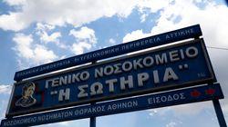 Επέστρεψαν οι Ελληνες από το Diamond Princess - Στο «Σωτηρία» για 14