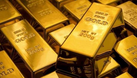 No Discovery Of Gold Deposits Estimated To Be Around 3,000 Tonnes in Sonbhadra: