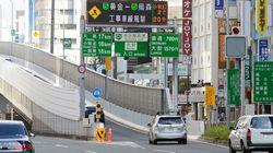 【新型コロナ】名古屋高速の料金受け渡し会社員が感染。計6料金所を閉鎖