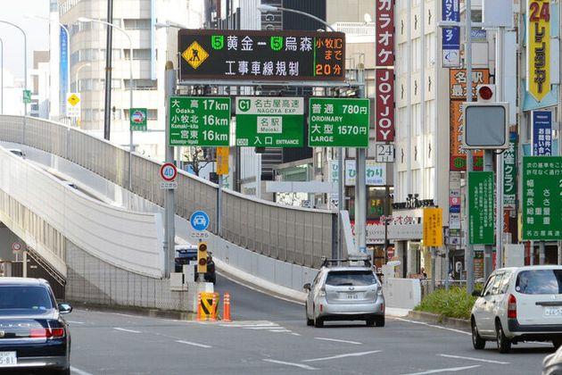 名古屋高速の名駅入り口=名古屋市中村区