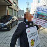 대구의 한 거리에서 1인 시위 벌인 60대 남성의 주장