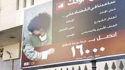 Égypte: arrestation d'un docteur après une excision mortelle sur une