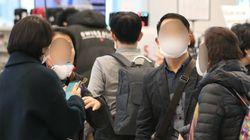 '한국인 입국금지' 발표한 국가가 6개로