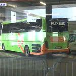 Un car Flixbus venant de Milan confiné à Lyon par crainte du