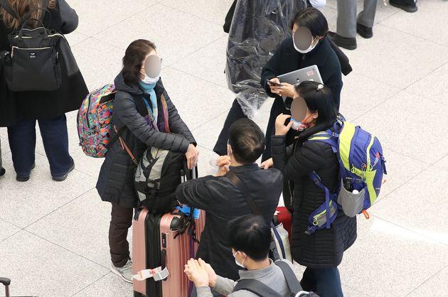 이스라엘에서 입국 거부 당한 한국