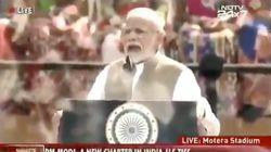 El 'patinazo' del primer ministro de India al presentar a Trump: lo que le ha llamado arrasa en