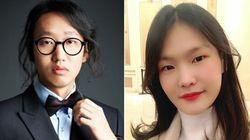 개그맨 김경진이 모델 전수민과
