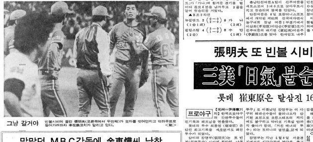 오른쪽 타석 타자의 가슴에 휘어오는 역회전성 변화구를 썼으나 한국에서는 빈볼이라 불려 비난받았다. 심판 판정에도 항의했다. 이영구씨는