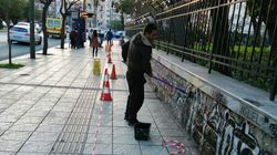 Αντιγκράφιτι επιχείρηση από το Δήμο Αθηναίων στο Πεδίον του