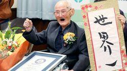 Πέθανε ο γηραιότερος εν ζωή άνδρας στον κόσμο, ένας Ιάπωνας ηλικίας 112