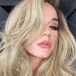 Katy Perry: les cheveux longs ou