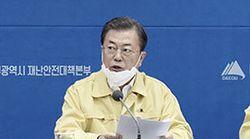'문 대통령 신종 코로나 자가격리 대상' 보도에 질본이 밝힌