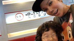 김송이 훌쩍 자란 아들 사진을 공개했다