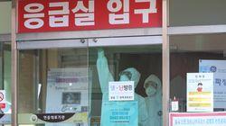 보건당국이 알린 청도대남병원 폐쇄병동의