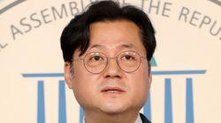 홍익표가 '대구·경북 봉쇄' 발언에 책임을 지고