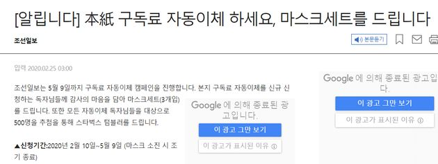 조선일보 온라인