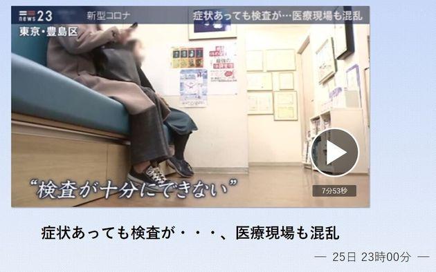 코로나19 일본내 검사 횟수 부족을 지적한 TBS 뉴스