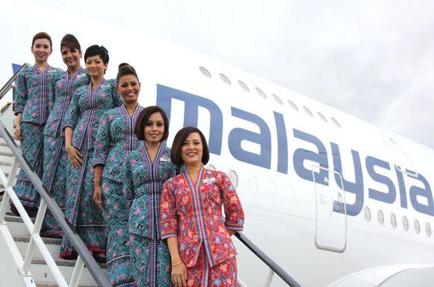 말레이시아항공