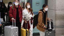 한국발 외국인 입국 금지 및 제한국이 일본 포함 30개로