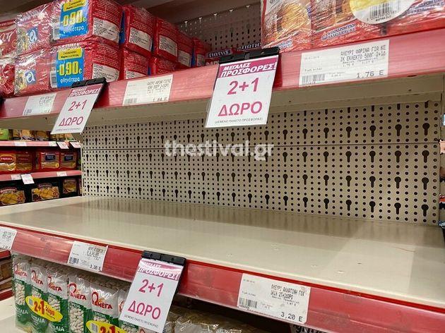 Θεσσαλονίκη: Αρχισαν να αδειάζουν τα ράφια των σούπερ μάρκετ - Αισχροκέρδεια στις