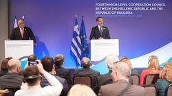 Ενισχύονται οι σχέσεις Ελλάδας –