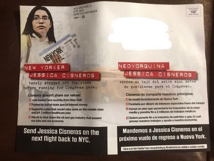 The back of a mailer sent by the Voter Protection Project to oppose Cisneros' primary challenge to Rep. Henry Cuellar.