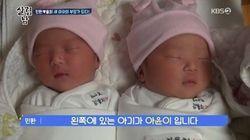 최민환과 율희가 딸 쌍둥이를 공개하며 출산 소감을 전했다