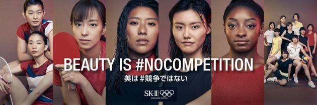 「美しさの競争」を強いるのは、もうやめて。石川佳純ら、女性アスリートが実体験をもとに語り始めた