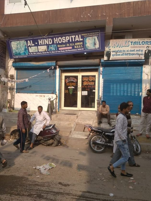 Entrance to the Al-Hind hospital in Mustafabad neighbourhood of North-East Delhi on the morning of