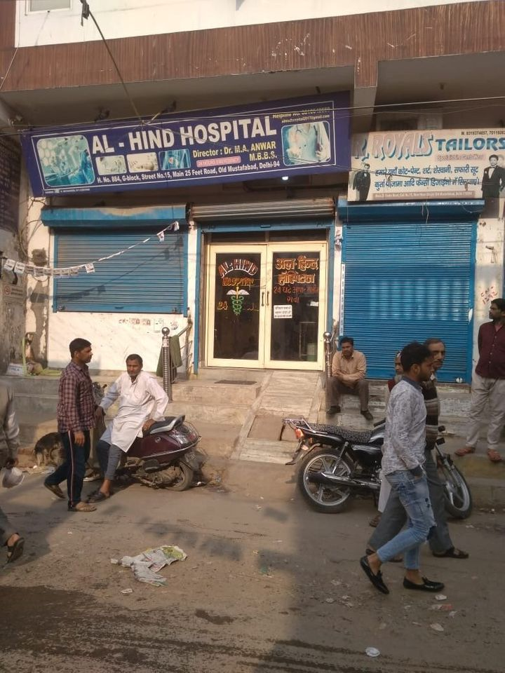Entrance to the Al-Hind hospital in Mustafabad neighbourhood of North-East Delhi on the morning of Febru.