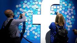 Το Facebook ακυρώνει το ετήσιο συνέδριο προγραμματιστών λόγω
