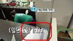 슈돌 제작진이 '대본 논란'에 대해 내놓은 해명