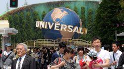 USJが臨時休園。東京ディズニーリゾートに続いて決定。新型コロナウイルスの感染拡大を受けて